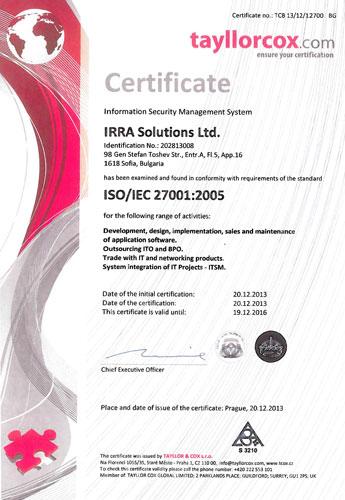 Сертификат ISO 27001 2005